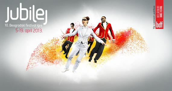 Belgrade dance festival