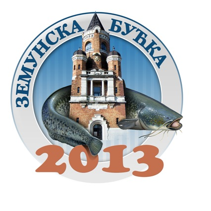Belgrade apartments - Zemunska bucka 2013