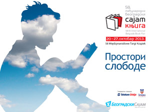 Belgrade book fair 2013