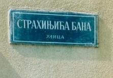 Strahinica Bana Street